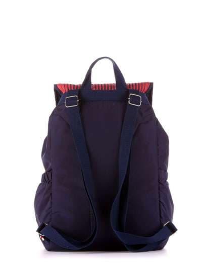 Брендовый рюкзак, модель 183841 сине-красный. Фото товара, вид дополнительный.