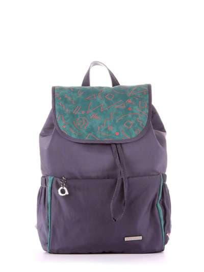 Молодежный рюкзак, модель 183843 серо-зеленый. Фото товара, вид сбоку.