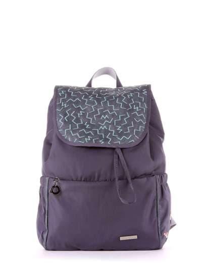 Стильный рюкзак, модель 183844 серый. Фото товара, вид сбоку.