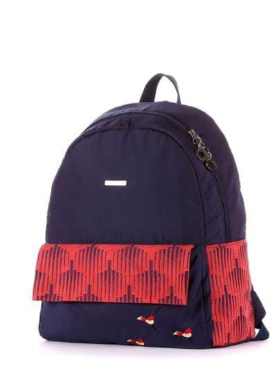 Стильный рюкзак, модель 183851 сине-красный. Фото товара, вид сзади.