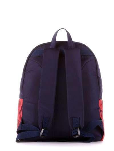 Стильный рюкзак, модель 183851 сине-красный. Фото товара, вид дополнительный.