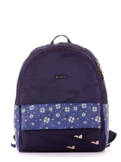 Брендовый рюкзак, модель 183852 синий. Фото товара, вид сбоку.