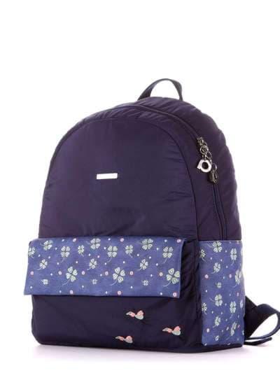 Брендовый рюкзак, модель 183852 синий. Фото товара, вид сзади.
