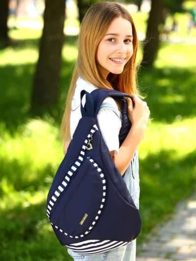 Брендовый моно рюкзак, модель 183821 синий/белая полоса. Фото товара, вид спереди.