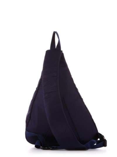 Брендовый моно рюкзак, модель 183821 синий/белая полоса. Фото товара, вид дополнительный.
