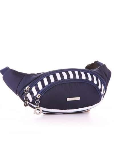 Стильная сумка на пояс, модель 183871 синий/белая полоса. Фото товара, вид сзади.