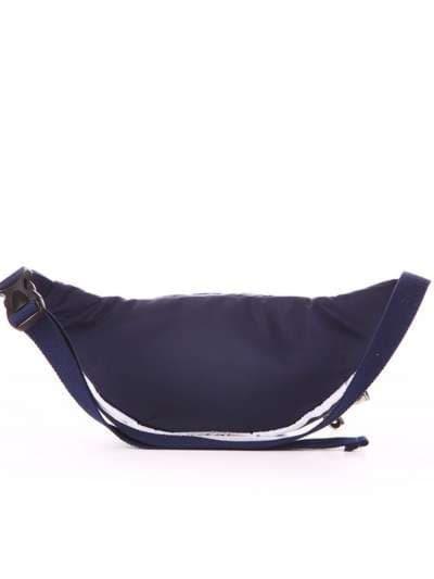 Стильная сумка на пояс, модель 183871 синий/белая полоса. Фото товара, вид дополнительный.
