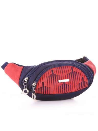 Молодежная сумка на пояс, модель 183881 сине-красный. Фото товара, вид сзади.