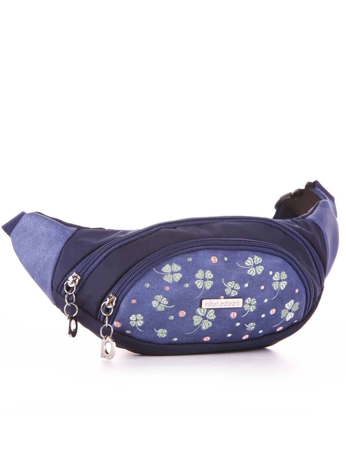 Модная сумка на пояс, модель 183882 синий. Фото товара, вид сзади.