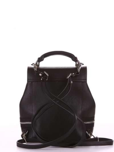 Модный мини-рюкзак, модель 180311 черный. Фото товара, вид сзади.