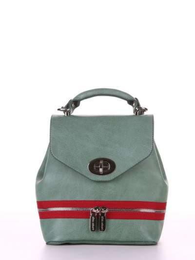 Брендовый мини-рюкзак, модель 180312 зеленый. Фото товара, вид спереди.