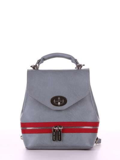Стильный мини-рюкзак, модель 180313 серый. Фото товара, вид спереди._product-ru