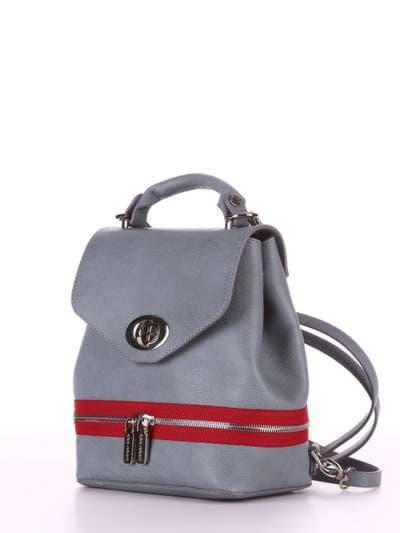 Стильный мини-рюкзак, модель 180313 серый. Фото товара, вид сбоку.