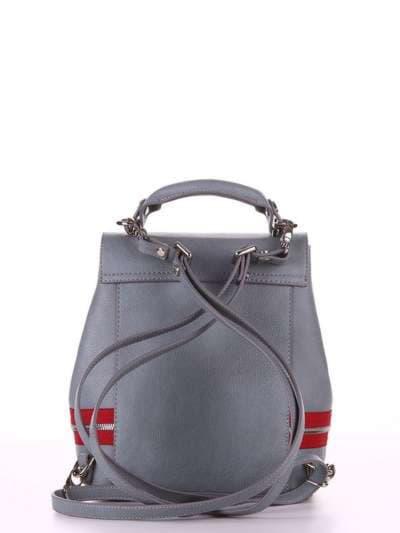 Стильный мини-рюкзак, модель 180313 серый. Фото товара, вид сзади.
