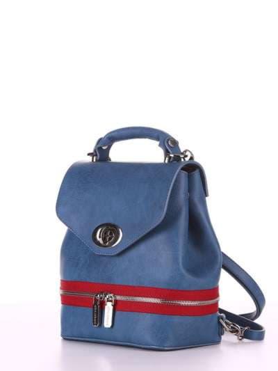 Стильный мини-рюкзак, модель 180314 синий. Фото товара, вид сбоку.