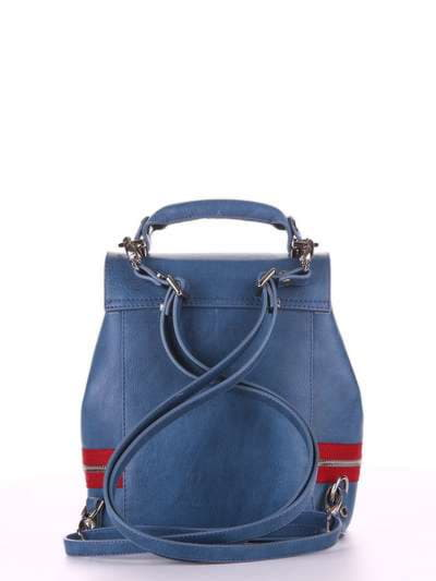 Стильный мини-рюкзак, модель 180314 синий. Фото товара, вид сзади.