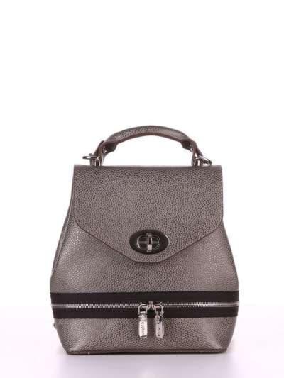 Стильный мини-рюкзак, модель 180315 серый. Фото товара, вид спереди._product-ru