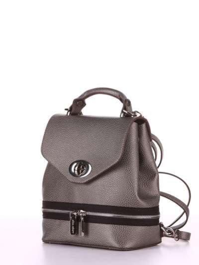 Стильный мини-рюкзак, модель 180315 серый. Фото товара, вид сбоку.