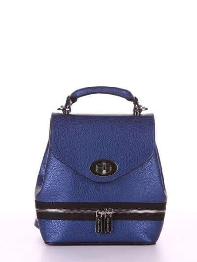 Брендовый мини-рюкзак, модель 180316 синий. Фото товара, вид спереди.