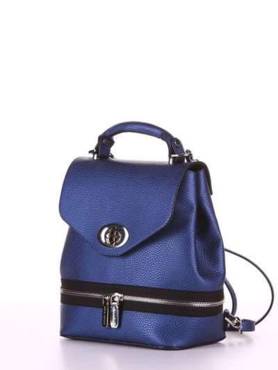 Брендовый мини-рюкзак, модель 180316 синий. Фото товара, вид сбоку.