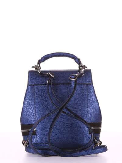 Брендовый мини-рюкзак, модель 180316 синий. Фото товара, вид сзади.