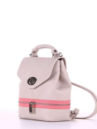 Брендовый мини-рюкзак, модель 180317 св. серый. Фото товара, вид сбоку.