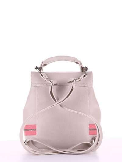 Брендовый мини-рюкзак, модель 180317 св. серый. Фото товара, вид сзади.