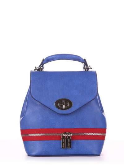 Брендовый мини-рюкзак, модель 180318 синий-электрик. Фото товара, вид сбоку.