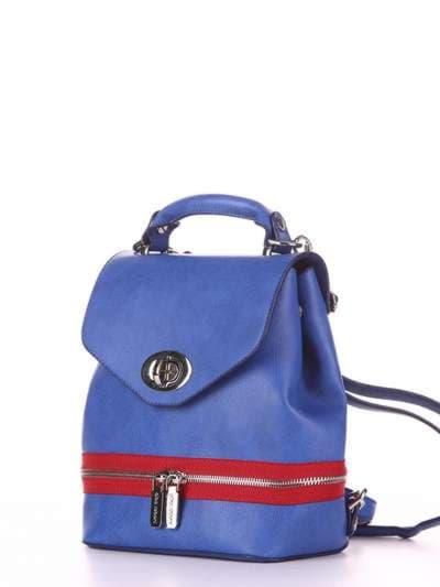 Брендовый мини-рюкзак, модель 180318 синий-электрик. Фото товара, вид сзади.
