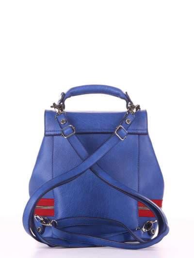 Брендовый мини-рюкзак, модель 180318 синий-электрик. Фото товара, вид дополнительный.