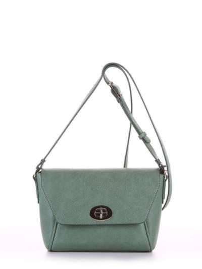 Молодежная сумка маленькая, модель 180322 зеленый. Фото товара, вид спереди.