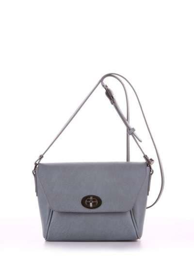 Брендовая сумка маленькая, модель 180323 серый. Фото товара, вид спереди.