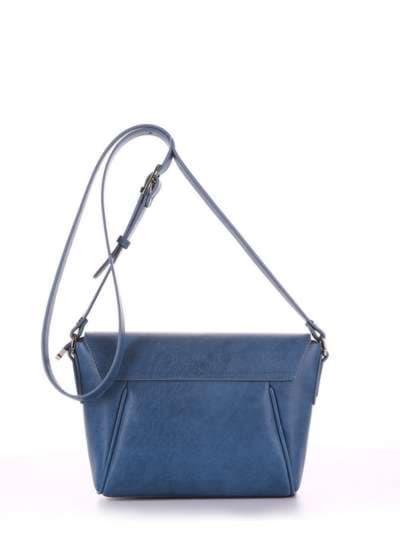 Модная сумка маленькая, модель 180324 синий. Фото товара, вид сзади.