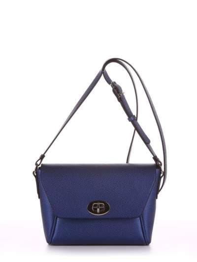 Стильная сумка маленькая, модель 180326 синий. Фото товара, вид спереди.