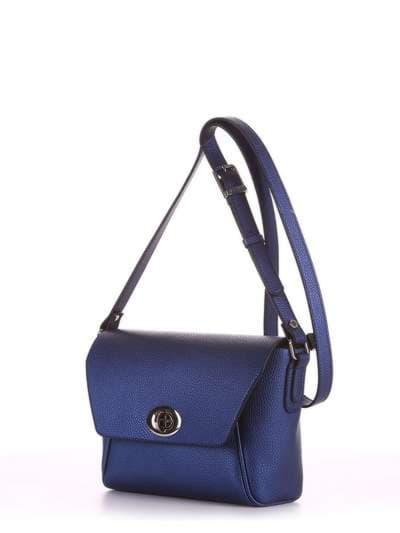 Стильная сумка маленькая, модель 180326 синий. Фото товара, вид сбоку.