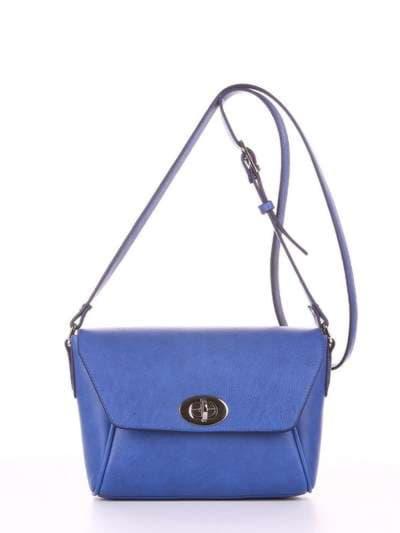 Молодежная сумка маленькая, модель 180328 синий-электрик. Фото товара, вид сбоку.