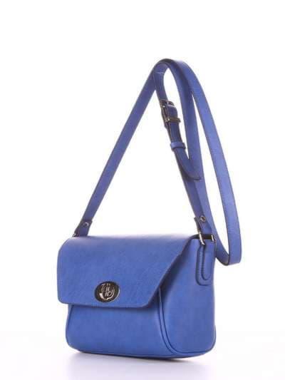 Молодежная сумка маленькая, модель 180328 синий-электрик. Фото товара, вид сзади.