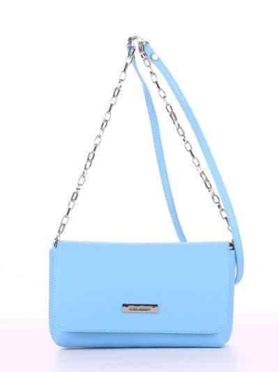 Модный клатч, модель 180301 голубой. Фото товара, вид спереди.