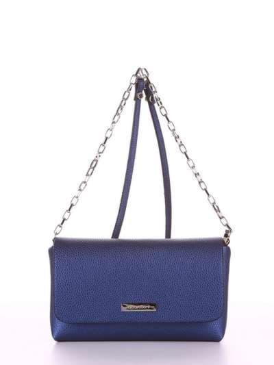 Молодежный клатч, модель 180336 синий. Фото товара, вид спереди.