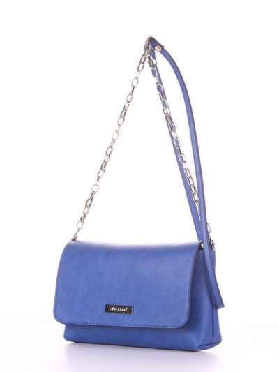 Молодежный клатч, модель 180338 синий-электрик. Фото товара, вид сзади.