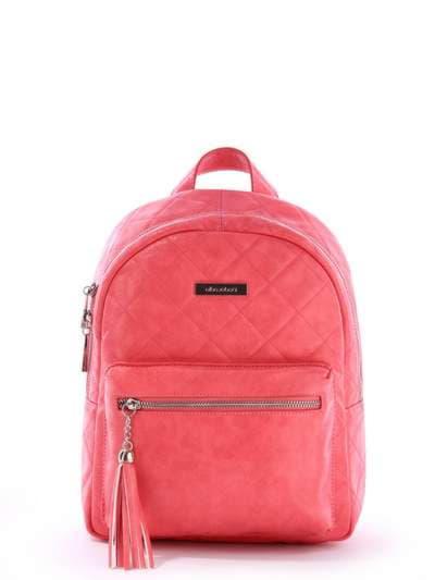 Брендовый рюкзак, модель 171534 коралловый. Фото товара, вид спереди.