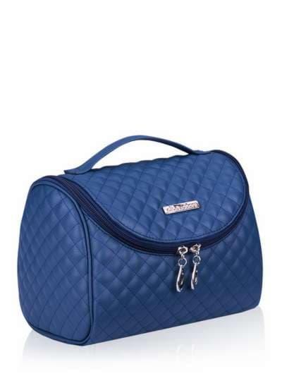 Стильная косметичка, модель 331 синий. Фото товара, вид сбоку.