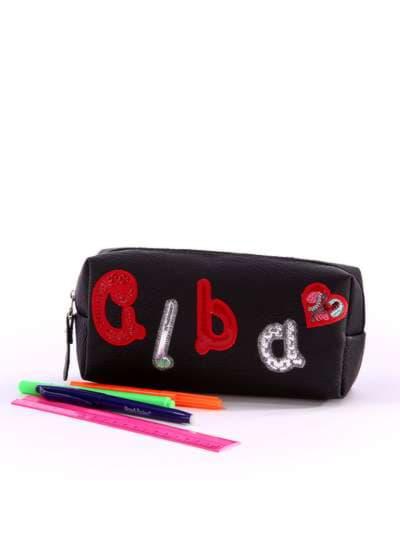 Стильная косметичка-пенал, модель 711 черный. Фото товара, вид спереди._product-ru