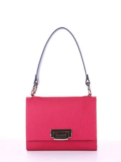 Молодежная сумка маленькая, модель E18024 ягода-синий. Фото товара, вид спереди.