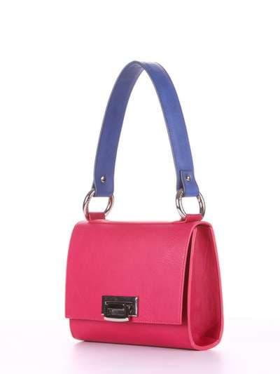 Молодежная сумка маленькая, модель E18024 ягода-синий. Фото товара, вид сбоку.
