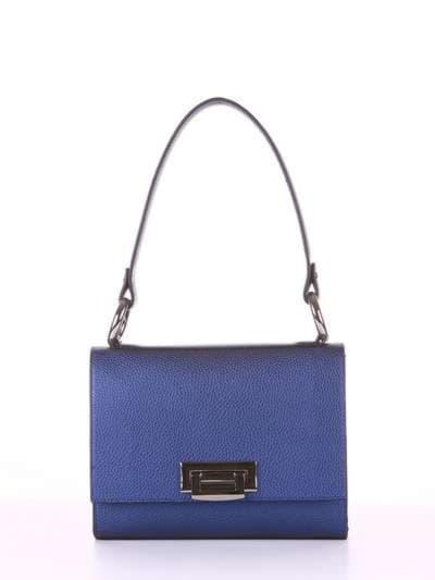 Модная сумка маленькая, модель E18025 сапфир. Фото товара, вид спереди.