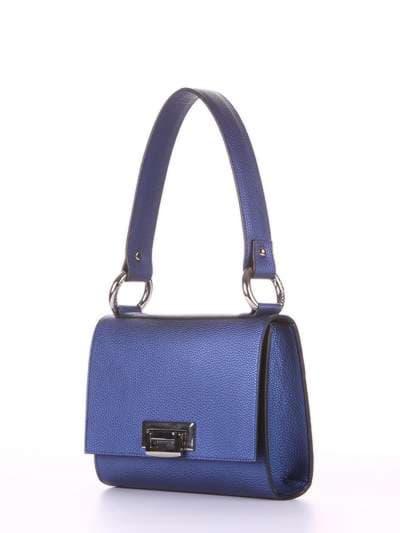 Модная сумка маленькая, модель E18025 сапфир. Фото товара, вид сбоку.