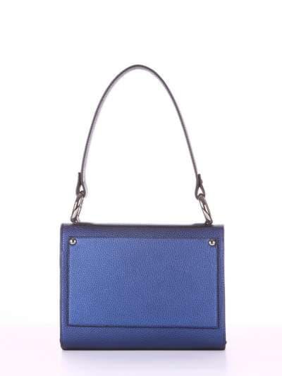 Модная сумка маленькая, модель E18025 сапфир. Фото товара, вид сзади.