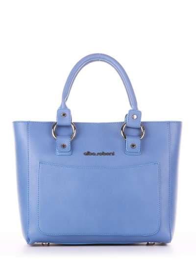 Стильная сумка, модель 181724 голубая волна. Фото товара, вид спереди.