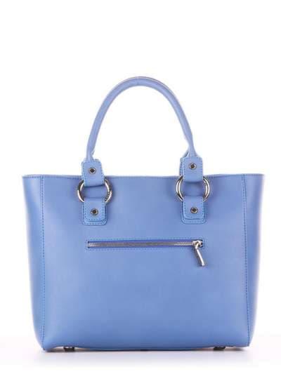 Стильная сумка, модель 181724 голубая волна. Фото товара, вид дополнительный.